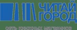 Читай-город промокоды и скидки август 2021