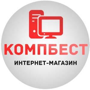 КомпБест промокоды и скидки май 2021