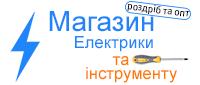 Elektreka UA промокоды и скидки июнь 2021