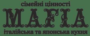 Мафия промокоды и скидки март 2021